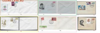 СГ на ХМК 1961-1969 г.г. ФИКС - 1. СГ 1969. Сборка