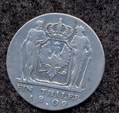 6 хороших монет - сканирование0154