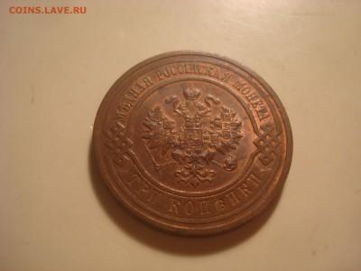 """монеты в слабах """"Национального нумизматического реестра"""" - DSC01847.JPG"""