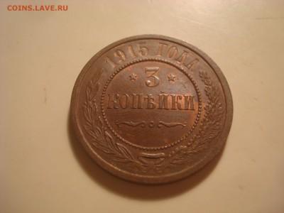 """монеты в слабах """"Национального нумизматического реестра"""" - DSC01844.JPG"""