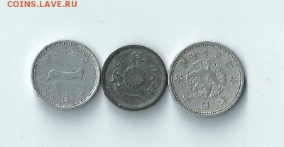 3 монеты Японии до 11.02.2017 22:00 - Яп-02