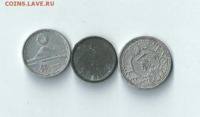 3 монеты Японии до 11.02.2017 22:00 - Яп-01