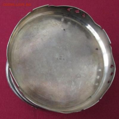 Конфетница (серебро ) до 22-00 12.02.17 года - IMG_8806.JPG