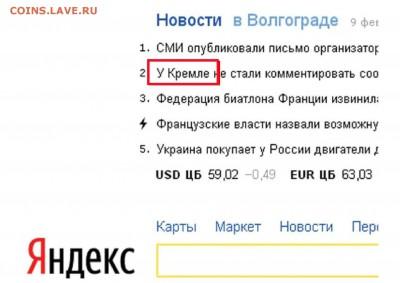 Журналисты начали размовляти))) - Отпечаток факса на всю страницу