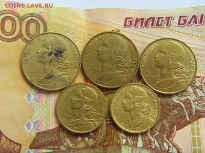 Лот монет Франции- 13 монет до 11.02.17г. - SDC14172.JPG