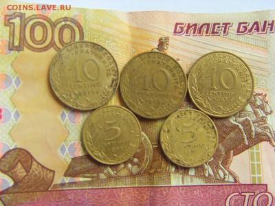 Лот монет Франции- 13 монет до 11.02.17г. - SDC14169.JPG