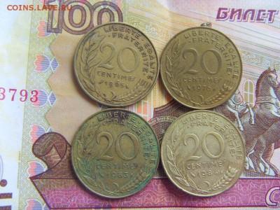 Лот монет Франции- 13 монет до 11.02.17г. - SDC14165.JPG