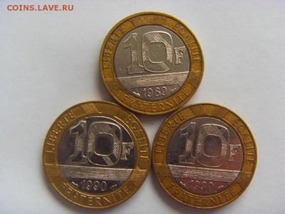 Лот монет Франции- 13 монет до 11.02.17г. - SDC14161.JPG