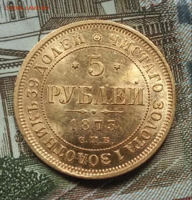 Коллекционные монеты форумчан (золото) - 20170116_120423_hdr-1.97c40680d734514993348b3da9f5e8e7