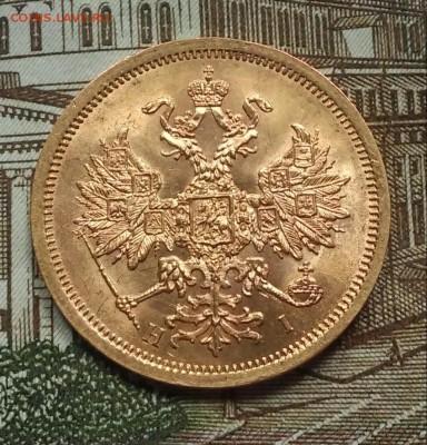 Коллекционные монеты форумчан (золото) - 20170116_120536_hdr-1.1a2a764610dfea4ebb74ccb2ca2e083e