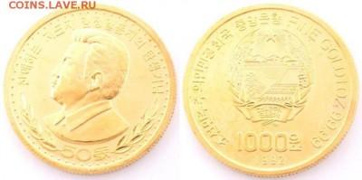 Монеты Северной Кореи на политические темы? - 234