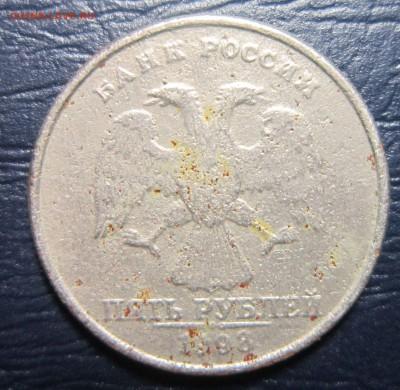 Бракованные монеты - 5р-4