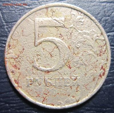 Бракованные монеты - 5р-3