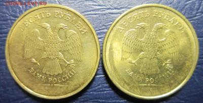 Бракованные монеты - 10р-4