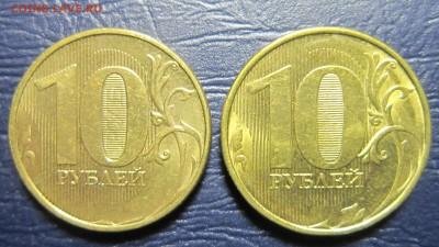 Бракованные монеты - 10р-3