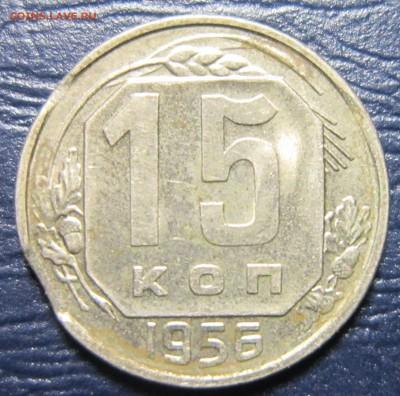 Бракованные монеты - 15к56-1