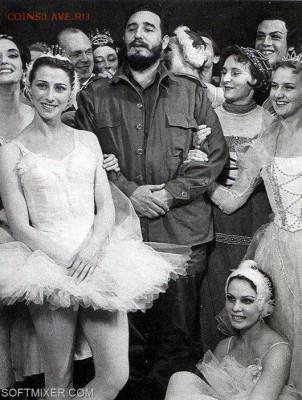 Фидель Кастро - image