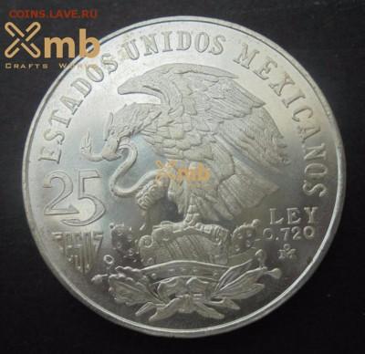 Мексиканские монеты - 25 песо 1968 копия рев