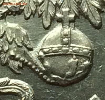 Рубль 1913 г.(300-летие дома Романовых)  UNC  до 14.02 - image