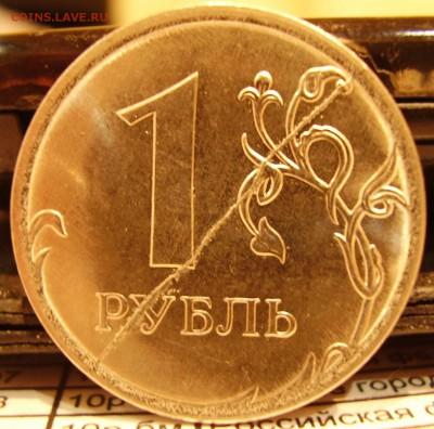 Какова цена данной монеты? - 1 рубель 2016г. реверс