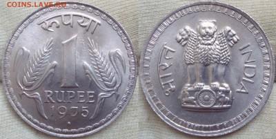 Монеты Индии и все о них. - DSC01236.JPG