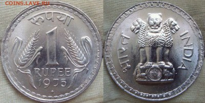 Монеты Индии и все о них. - DSC01240.JPG