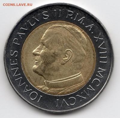 Иностранные монеты, Экзотика, Ватикан - img308