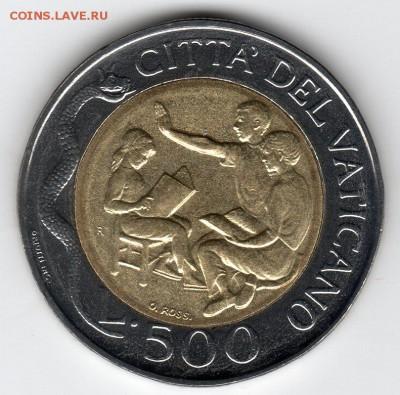 Иностранные монеты, Экзотика, Ватикан - img309