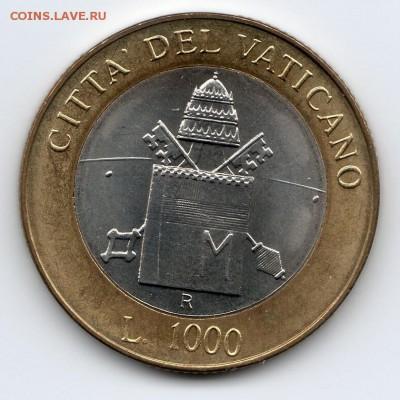 Иностранные монеты, Экзотика, Ватикан - img329
