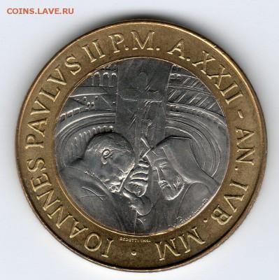 Иностранные монеты, Экзотика, Ватикан - img330
