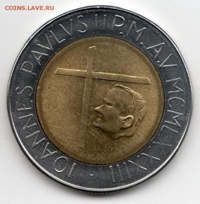 Иностранные монеты, Экзотика, Ватикан - img331