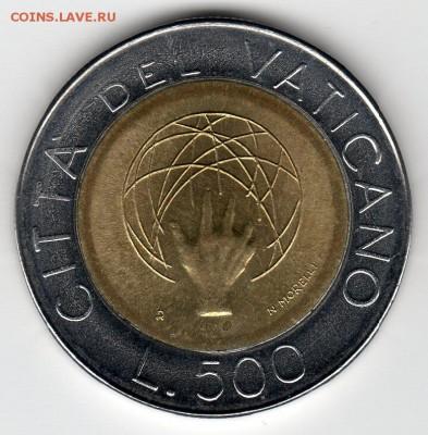 Иностранные монеты, Экзотика, Ватикан - img332