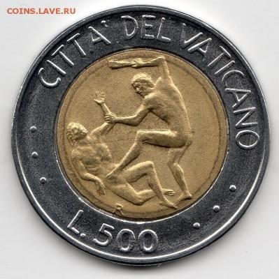 Иностранные монеты, Экзотика, Ватикан - img333