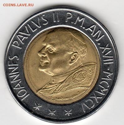 Иностранные монеты, Экзотика, Ватикан - img334