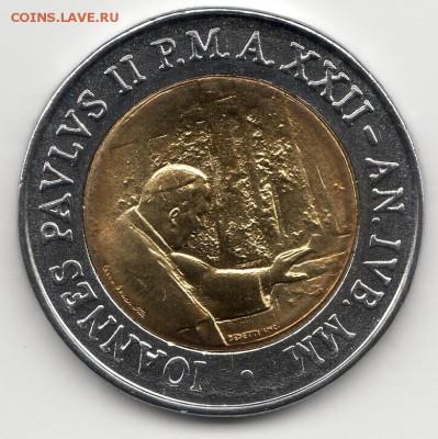 Иностранные монеты, Экзотика, Ватикан - img335
