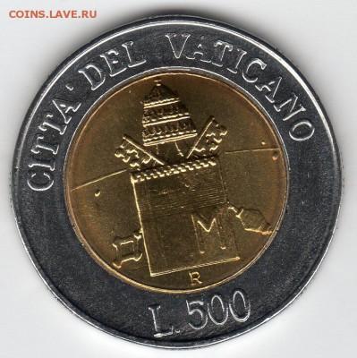 Иностранные монеты, Экзотика, Ватикан - img336