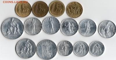 Иностранные монеты, Экзотика, Ватикан - img402