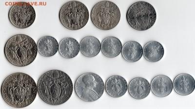 Иностранные монеты, Экзотика, Ватикан - img399