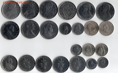 Иностранные монеты, Экзотика, Ватикан - img397