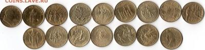 Иностранные монеты, Экзотика, Ватикан - img395