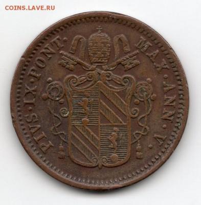 Иностранные монеты, Экзотика, Ватикан - img306
