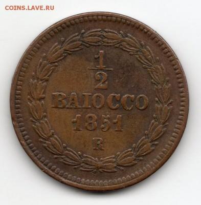 Иностранные монеты, Экзотика, Ватикан - img307