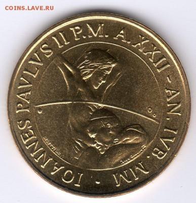 Иностранные монеты, Экзотика, Ватикан - img339