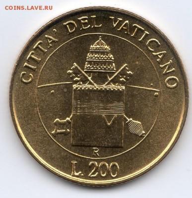 Иностранные монеты, Экзотика, Ватикан - img340