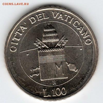 Иностранные монеты, Экзотика, Ватикан - img341