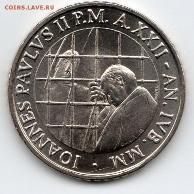 Иностранные монеты, Экзотика, Ватикан - img342