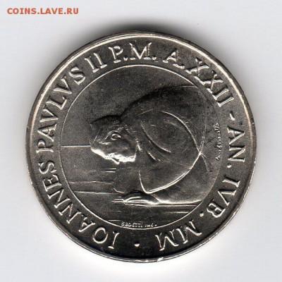 Иностранные монеты, Экзотика, Ватикан - img343