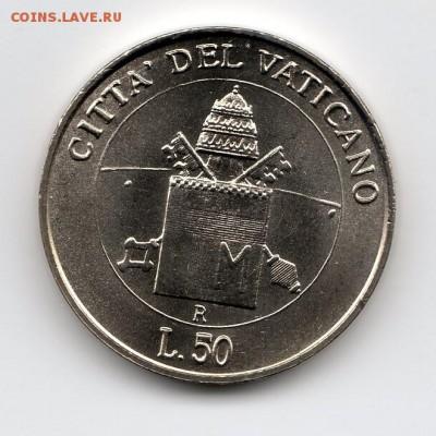 Иностранные монеты, Экзотика, Ватикан - img344