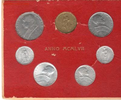 Иностранные монеты, Экзотика, Ватикан - img257