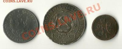 Бракованные монеты - сканирование0006